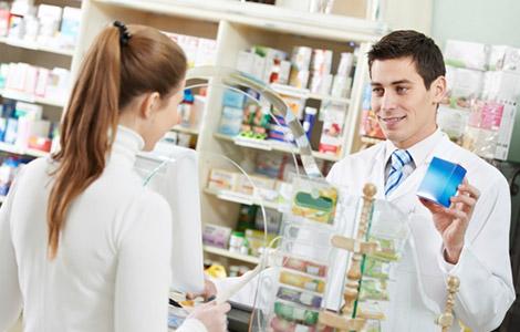 Italian-pharmacy-vocabulary